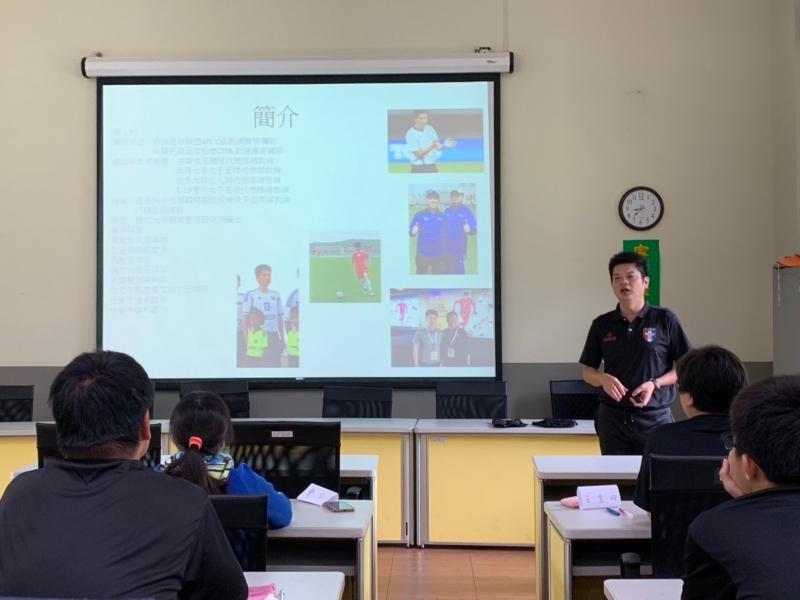 b_850_600_16777215_00_media_images_彰化草根足球教練講習0510_190511_0002.jpg