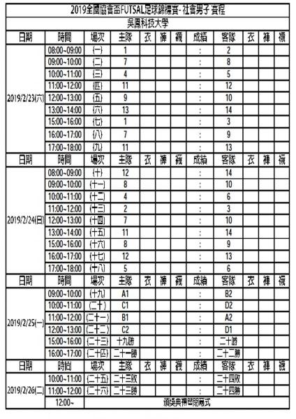 b_850_600_16777215_00_media_images_社會組-2(1).jpg