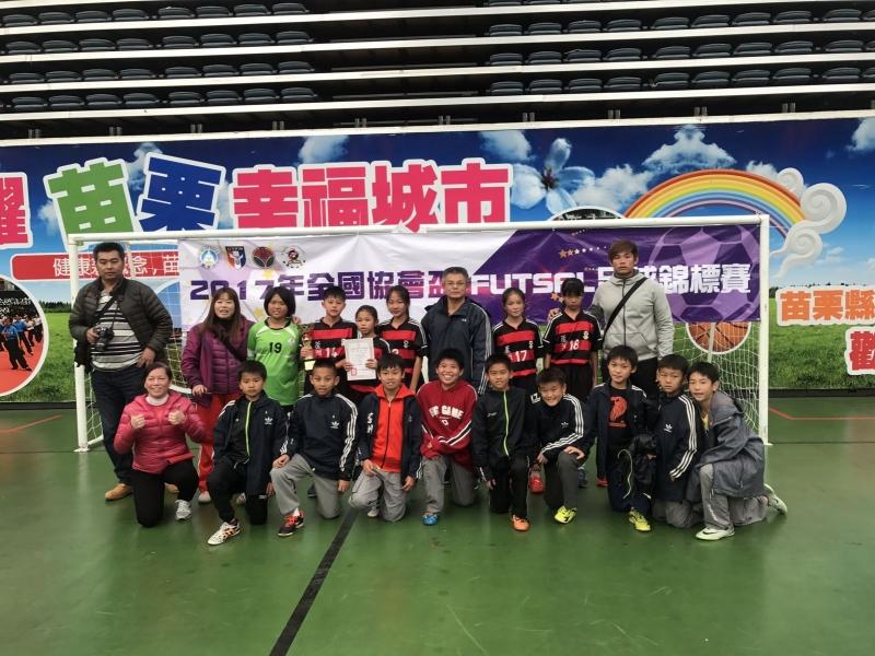 b_850_600_16777215_00_media_images_蘆洲國小.jpg