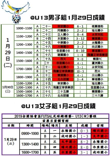 b_850_600_16777215_00_media_images_0130.jpg