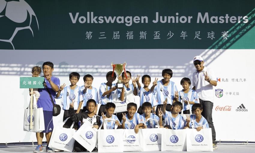 第三屆VW盃少年足球賽由北埔國小奪冠, 將代表台灣參加2012年歐洲盃比賽