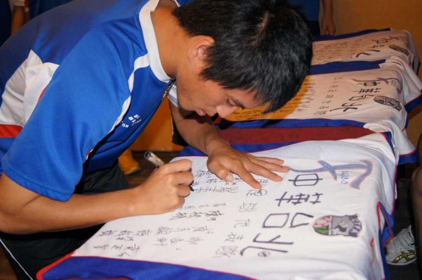 全隊簽紀念球衣(羅志安)