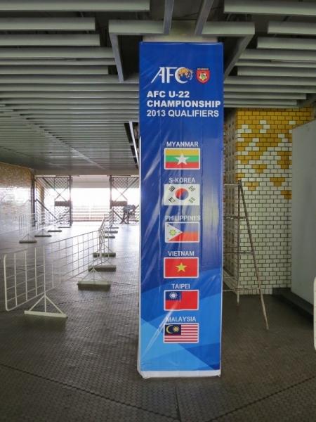 比賽場館內的看板也可看到國旗