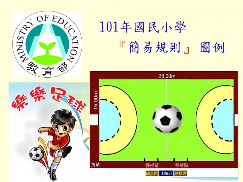 b_850_600_16777215_00_images_stories_happy-soccer_1.jpg