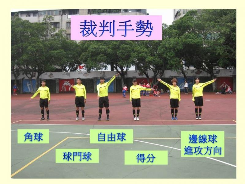 b_850_600_16777215_00_images_stories_happy-soccer_2.jpg