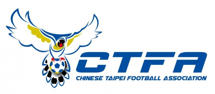 b_850_600_16777215_00_media_images_中華民國足球協會CIS_07-1.jpg