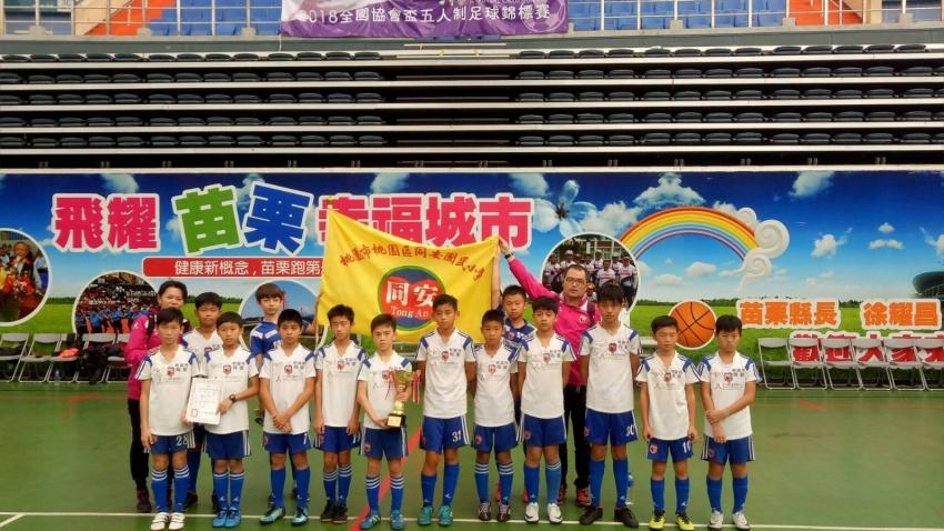 b_850_600_16777215_00_media_images_同安(1).jpg