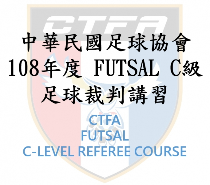 b_850_600_16777215_00_media_images_官網用FutsalC01.jpg