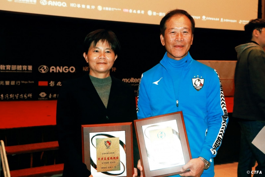 b_850_600_16777215_00_media_images_最佳教練獎.jpg