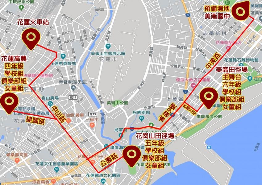 b_850_600_16777215_00_media_images_賽事場地圖.jpg