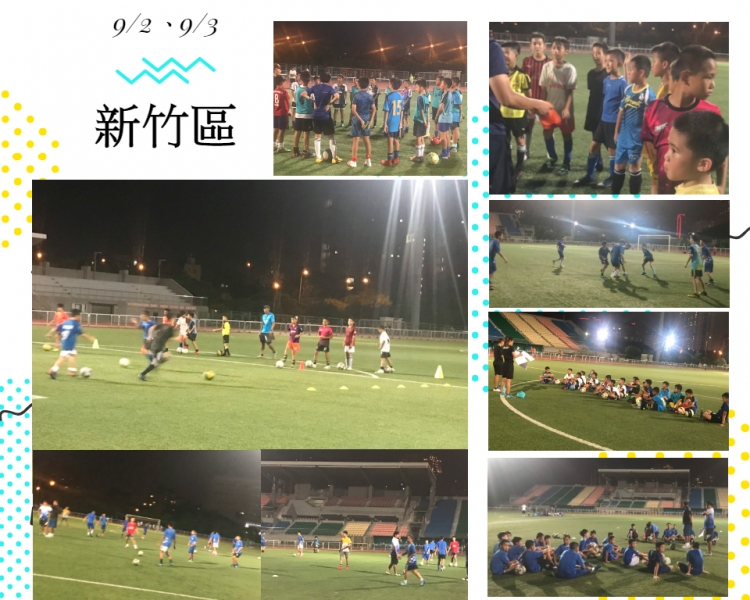 b_850_600_16777215_00_media_images_0902新竹.jpg
