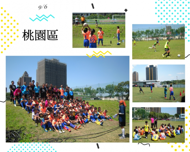b_850_600_16777215_00_media_images_0906桃園.jpg