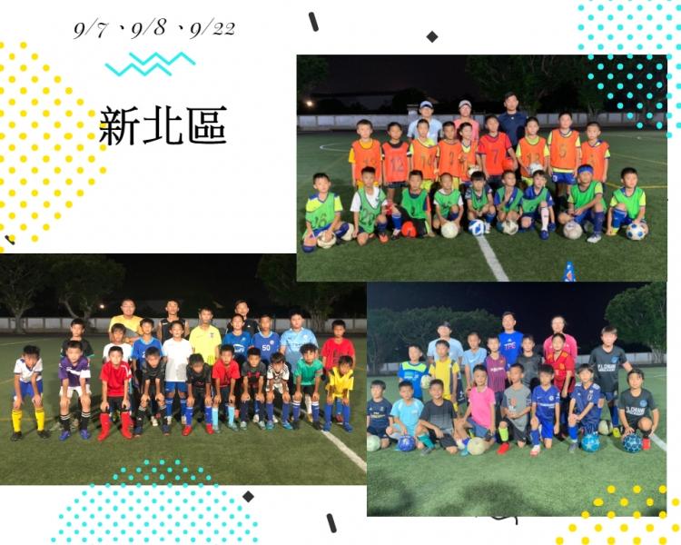 b_850_600_16777215_00_media_images_0907新北.jpg