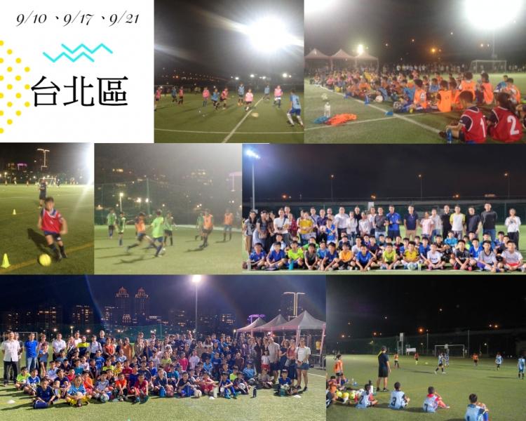 b_850_600_16777215_00_media_images_0910台北.jpg