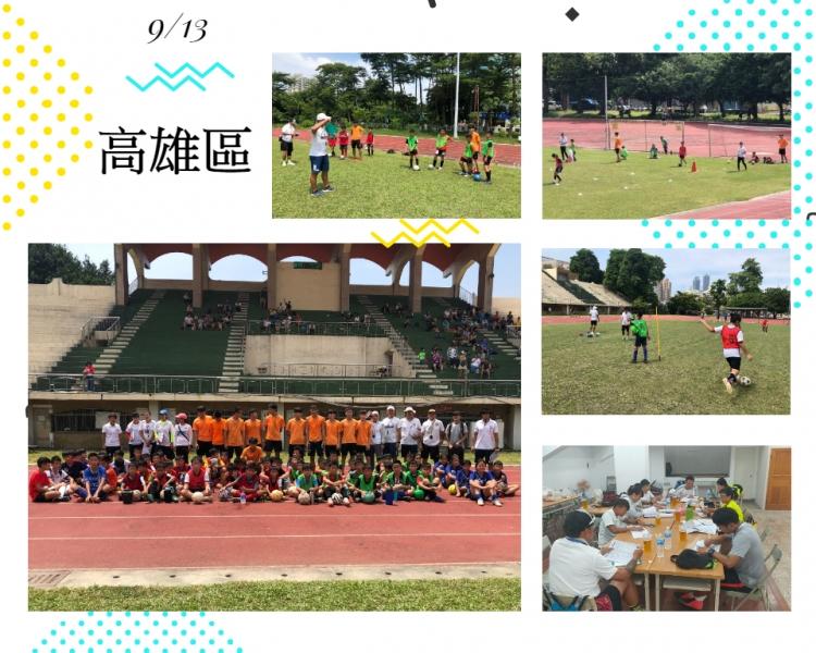 b_850_600_16777215_00_media_images_0913高雄.jpg