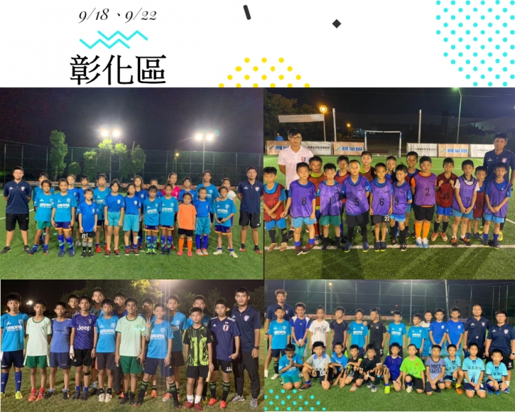 b_850_600_16777215_00_media_images_0918彰化.jpg