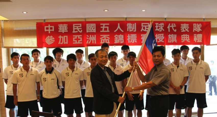 中華足協理事長盧崑山(前左)授旗予領隊林啟川
