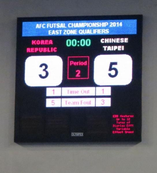 中華勝韓國