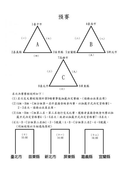 b_850_600_16777215_00_media_images_3_頁面_2.jpg