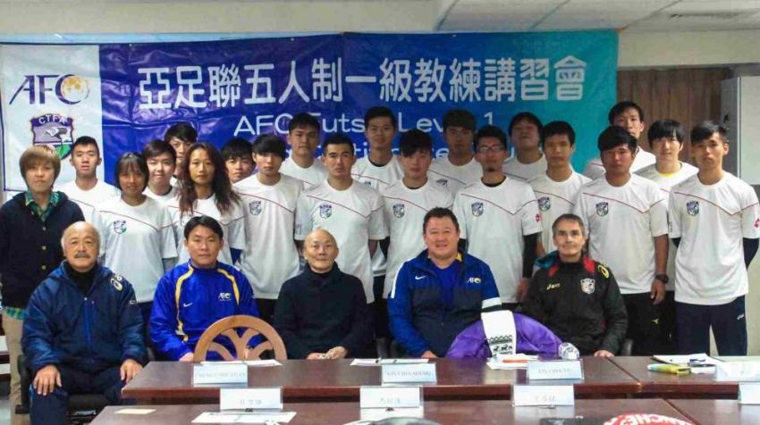 此次AFC五人制一級教練講習,從15日起至20日結束。