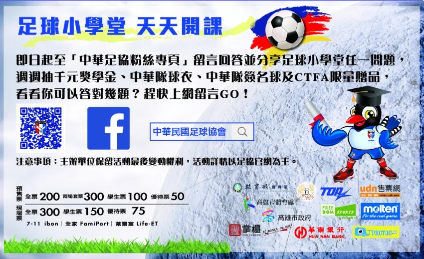 b_850_600_16777215_00_media_images_football_class.jpg