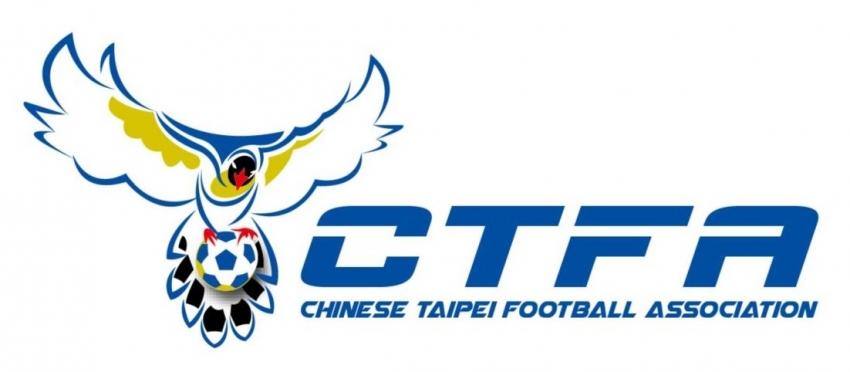 b_850_650_16777215_00_media_images_中華民國足球協會CIS_07-1.jpg