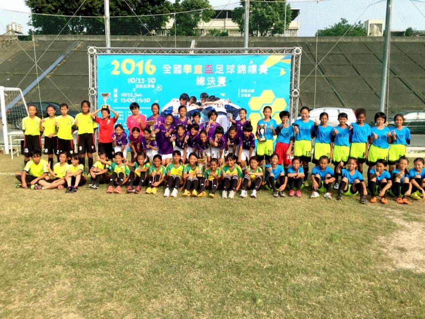 b_850_650_16777215_00_media_images_2016學童盃總決賽女子組四強.JPG